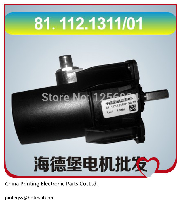 free shipping 1 piece high quality heidelberg offset motor 81.112.1311/01 2 piece free shipping heidelberg printing equipment martini brush offset printer brush