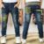 2016 del otoño del resorte jeans moda niños para niños con bolsillo trabajo del remiendo pantalones de los muchachos B088