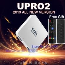 Ubox4 Ubox3 Unblock Tech S900 pro ubox TV box Android 4.4 5.1 Bluetooth Wifi HDTV UBTV IPTV smart tv kodi for Japanese Singapore