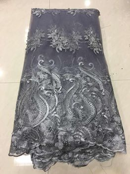 Wine African Lace Fabric 2019 High Quality Lace, Pearls Embroidery Tulle Lace Fabric, African Lace Beaded 5 Yards ZA35