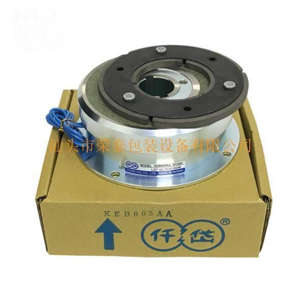 100 Taiwan Original DC24V KEB005AA Qian Dai electromagnetic clutch brake bearing