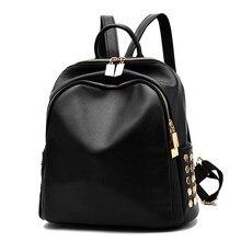 Zhierna Мода 2017 г. Дамские туфли из PU искусственной кожи сумка на молнии женские рюкзаки заклепки рюкзак школьные сумки для подростков девочек элегантный дизайн