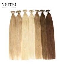 """Прямые человеческие волосы для наращивания Neitsi с микро-бусинами, не Реми, нано-звенья, 1"""" 20"""" 2"""", 1,0 г/локон, 50 г, 100 г, блонд, черный, 20 цветов"""