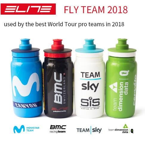 f070888ad4 Detail Feedback Questions about 2018 Elite Fly Team Bicycle Water Bottle  550ml BMC SKY SPORTS Water Bottle on Aliexpress.com | alibaba group
