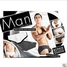 Горячая Распродажа Модальные 2 цвета много высокого качества мужские боксеры