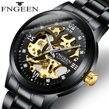FNGEEN New Men Watch Hollow Design Male Transparent Skeleton Dial Mens Top Brand Luxury Automatic Fashion Mechanical Watch Clock стоимость