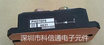 Free shipping!100%New and original   PH270F6 free shipping 100