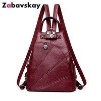 Fashion PU Leather Backpack Leisure Women Backpacks Women S Female School Shoulder Bags For Teenage Girls