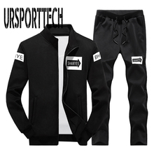 New Brand Mens Sportswear 2017 Autumn 2PCS Tracksuit Set Jackets+Pants Zipper Sweatshirts Suits Man Sets 4XL
