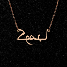 Arabic Name Necklace Personalized Font Pendant Necklaces Stainless Steel Gold Chain Custom Islam Jewelry Women Bridesmaid Gift