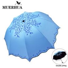 MUERHUA Colorful Coating Umbrella 3 Folding Windproof Sunscreen Flounced Mini Umbrellas Rain Women Pocket Sun Parasol Female