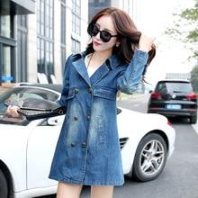 2016 Autumn Fall Women Denim Trench Long Sleeves Casual Fashion Woman Denim Coat Slim Jean Woman