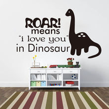 Babys Room Decor Roar Means I love You In Dinosaur Quote Wall Decal Removable Vinyl Sticker Kids Mural AY1582