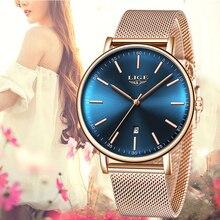 2019 Moderne Mode Blauw Klok Quartz Horloge Vrouwen Mesh Rvs Horlogeband Hoge Kwaliteit Casual Horloge Gift voor Vrouwelijke