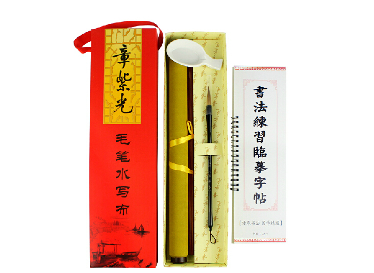 Calligraphy Brushes set calligraphy Copybook Water write cloth No paper no ink exercises