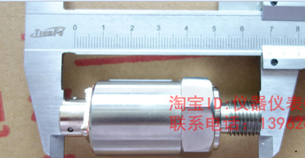 2.5Mpa  Air compressor outlet diffused silicon pressure transmitter pressure transmitter 4-20mA 2-wire G1 / 4