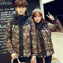 New 2016 Couple Hooded Camouflage Coats Warm Men Camouflage Coats Thick Cotton Women Down Jackets Plus Size 3XL 4XL H6842