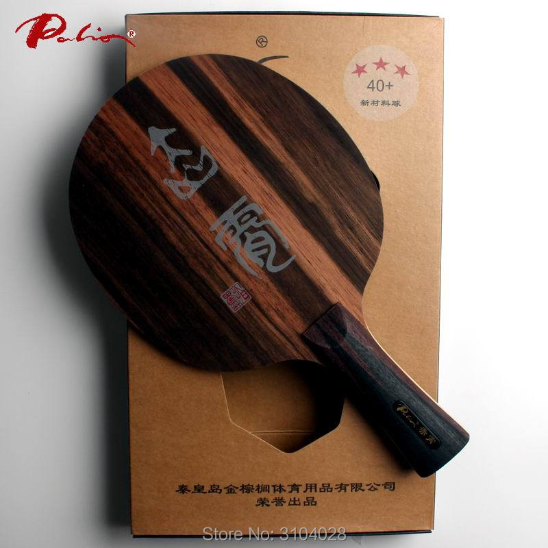 Palio Official Red Night Sword Table Tennis Blade Chi Xiao 7 Ply Pure Wood Ebony 7 Fast Attack With Loop Long Arc Strong
