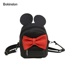 Bokinslon Cute Backpacks Girl Bowknot Fashion Mini Women Bags Fashion Exquisite Ladies Multifunction Bags