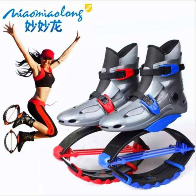 b9792d90ef32a2 Adults big size Kangaroo Jump Shoes Unisex Fitness Exercise rebound shoes  Bounce shoes