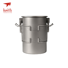 Keith 0.9L Titanium Cooking Pot With Sealed Lid & Folding Handles