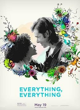 《一切的一切》2017年美国剧情,爱情电影在线观看