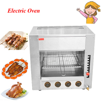 Popular Practical Electric Oven Commercial Desktop Chicken Roaster Salamander Grill 4 Infrared Stove With Wave Plate