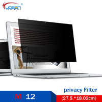 High Qual Privacy Filter For M 12 Inch 27 59 18 02cm Laptop Laptop Screen Protector