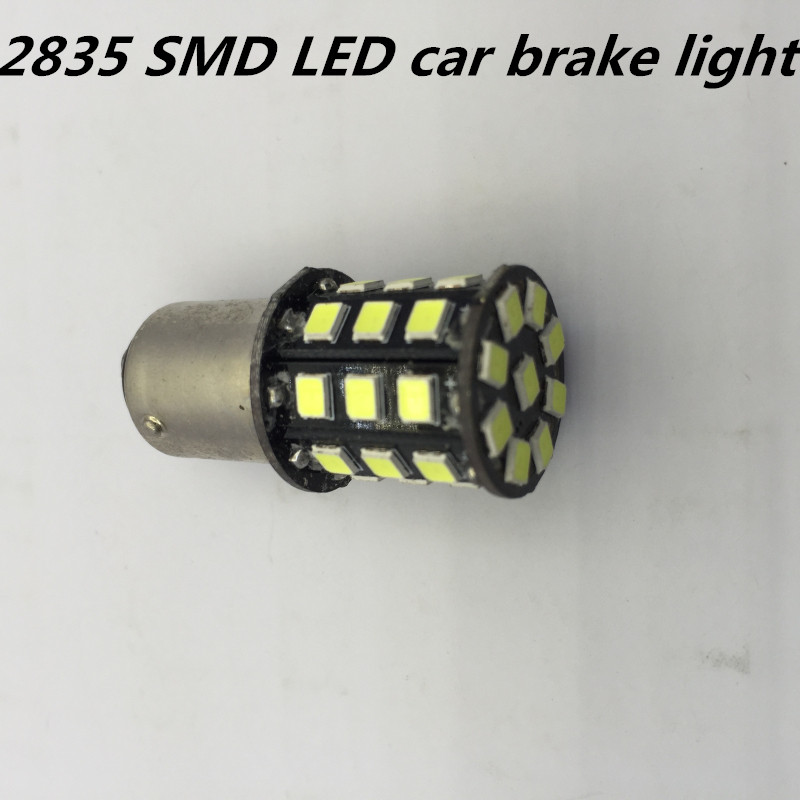 1156 BA15S 2835 SMD LED car Backup Reserve Lights auto brake light fog lamp 12V High Power brake lamp