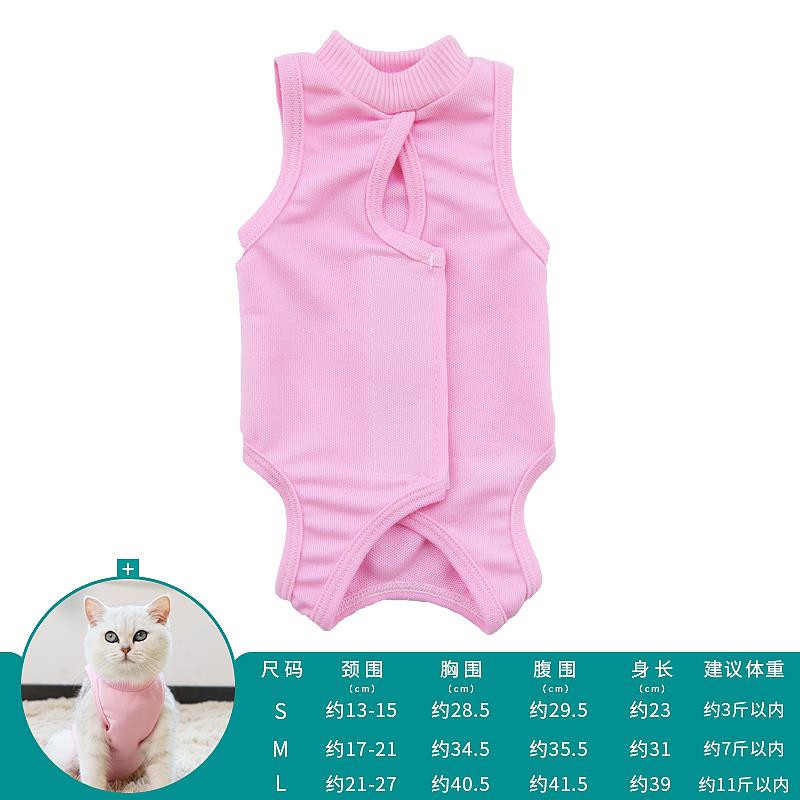 New Cat Puppy Clothes Recovery Suit Sterilization Care Wipe Medicine Prevent After Surgery Wear Anti Pet Licking Wounds Drop JY
