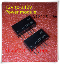 IC NEW 5PCS A1212S-2W A1212S 2W SIP-5 IC
