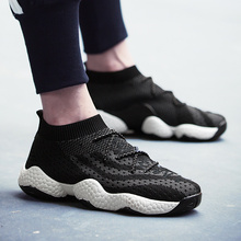 2018 Spring and Autumn New Ulzzang Korean Version of Harajuku with Ins Breathable Thick Bottom Sneakers Dad Shoes  5