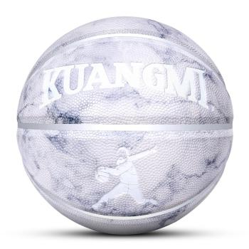 Kuangmi Marbling Grain Basketball Ball Size 7 PU Hygroscopic Basketballs  Indoor Outdoor Basketball Game Training Sport Goods