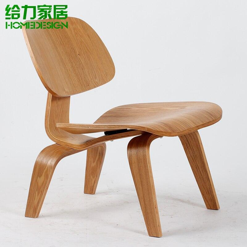 Continental Combinaison IKEA Table De Dinette Basse Et Plus Chaises Ronde Design Mode Chaise Longue Promotions Dans