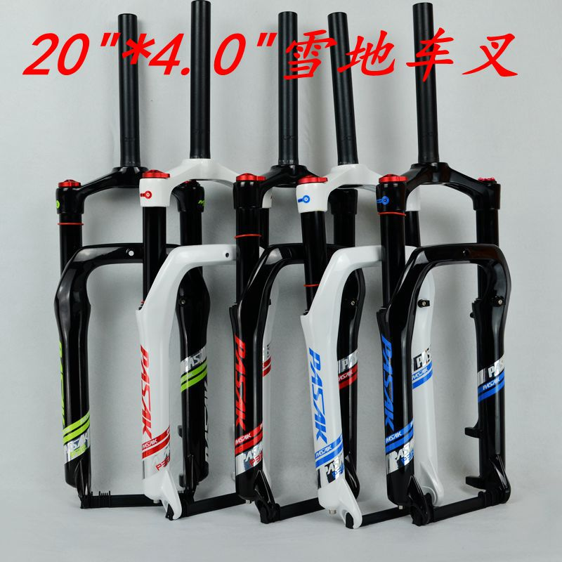 Snow MTB Moutain 20inch Bike Fork Fat bicycle Fork Air Gas Locking Suspension Forks magnesium Alloy For 4.0