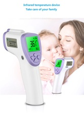 child thermometer Electronic Home Baby body Forehead multifuctional Infrared Thermometer Non-contact Digital Laser Measurement