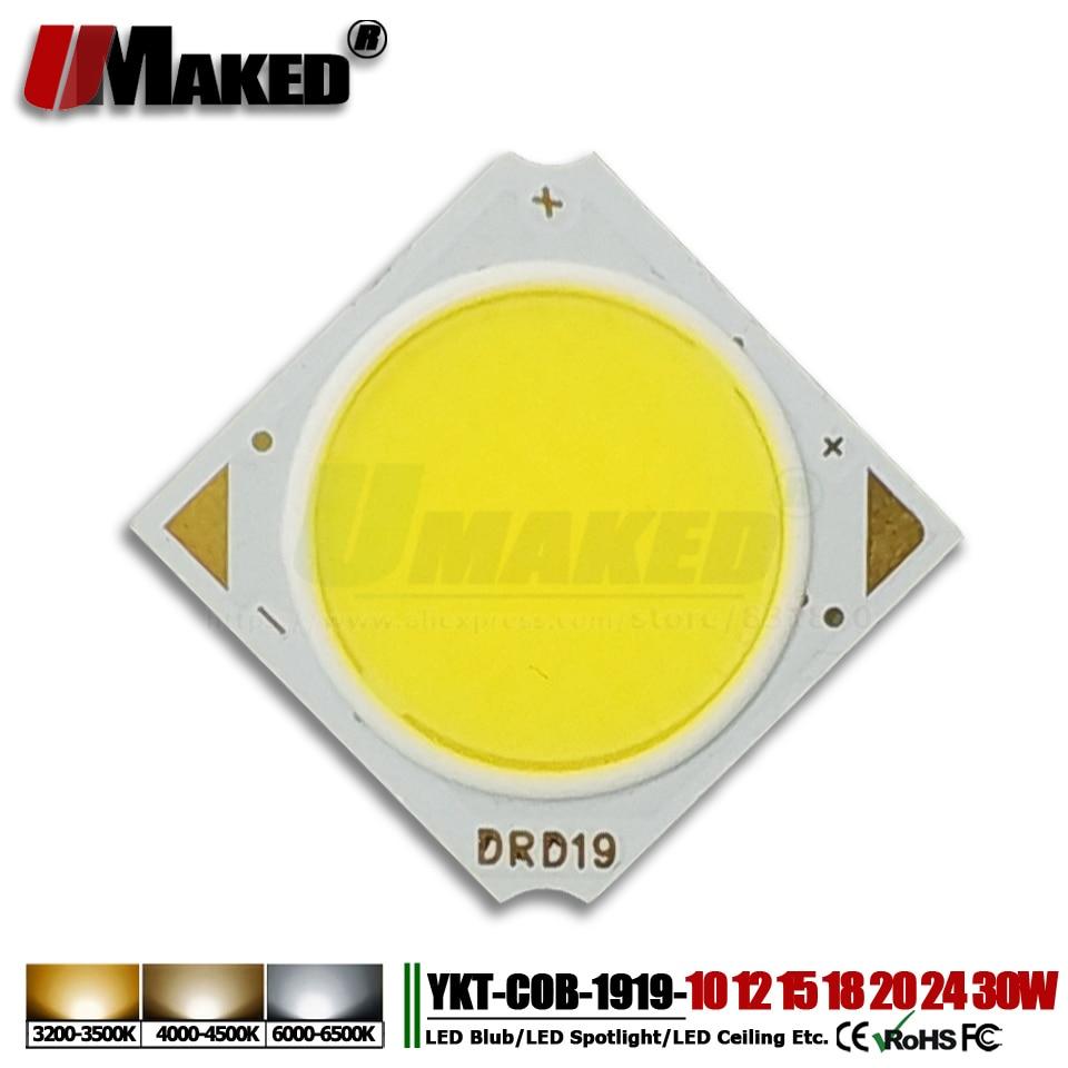 """1/"""" Square 18-Watt Bridgelux 18W LED Light Module Chip 3000K Warm White 9-17VDC"""