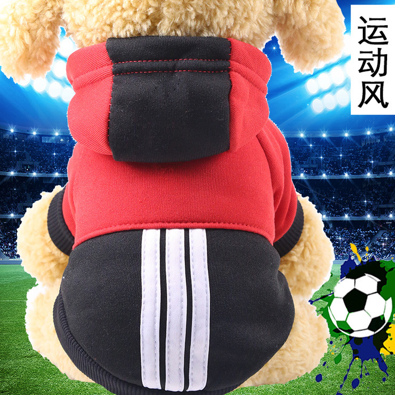 Pet dog coat jackets Winter warm for dog clothes for small dogs pets clothing puppy chihuahua clothes french bulldog Hoodies xxl in Dog Coats Jackets from Home Garden