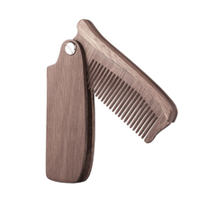 1pc Wooden Folding Beard Comb Pocket Size Moustache and Hair