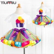 Dance Wear Baby Cute Costumes Kindergarten Princess Skirts Children's Day Tutu Chorus Clothing Girls Performance Colorful Sequin