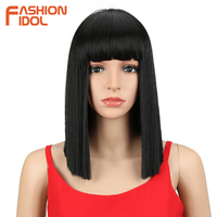 FASHION IDOL Straight Short Wigs For Black Women 14 Nature Black Ombre Brown Linen color Blue Blonde Neat Fringe Synthetic Hair