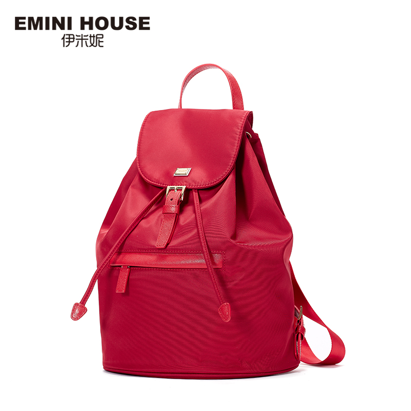 EMINI HOUSE 3 Colors Fashion Nylon Women Backpack School Bags For Teenagers Women Travel Bag Waterproof Drawstring Bag emini house 3 colors fashion nylon women backpack school bags for teenagers women travel bag waterproof drawstring bag