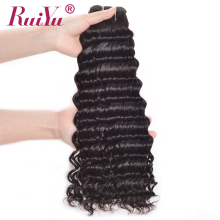RUIYU Hair Brazilian Deep Wave Hair Weave Bundles Human Hair Extensions Non Remy Hair Weave Bundles