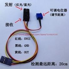 赤外線新反射型光電スイッチ青色光障害物回避センサー検出範囲 センチメートル 20 HD-20CM