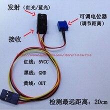 HD-20CM センチメートル 20 赤外線新反射型光電スイッチ青色光障害物回避センサー検出範囲