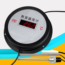 Cheaper 10M electronic digital Greenhouse thermometer industrial thermometer long line with probe thermometer LCD Outdoor High Precision