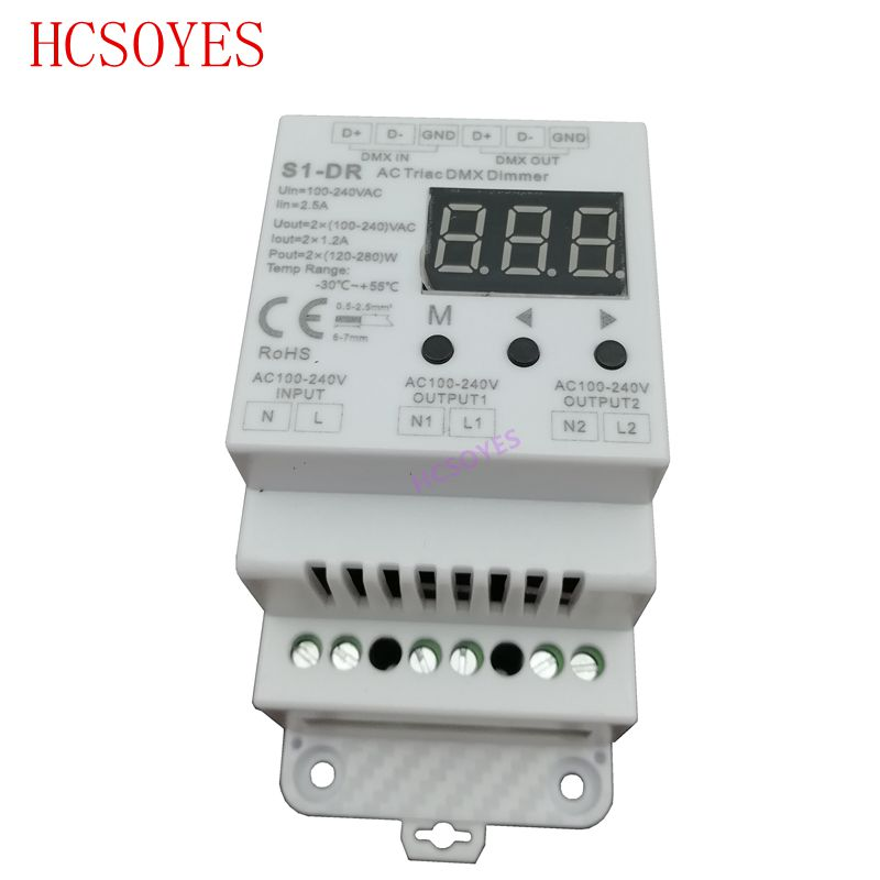 DIN rail AC100-240V 288W 2 Channel Triac DMX Dimmer, Dual channel output Silicon DMX 512 controller S1-DR