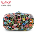 NATASSIE Women Evening Bag Magic Tree with Fruits Day Clutches Wedding Party Handbag with Chain L2010