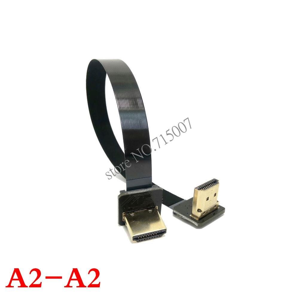 0,05M-1M FPV dubbelt uppvinklad 90 graders HDMI-typ A manlig till - Datorkablar och kontakter - Foto 2