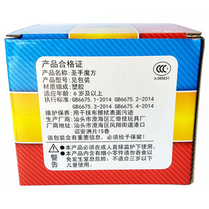 Image 5 - Shengshou Teraminx Cube 7x7 Wumofang 7x7x7 Magic Cube Professional Dodecahedron Cube Twist Puzzle Educational Toys